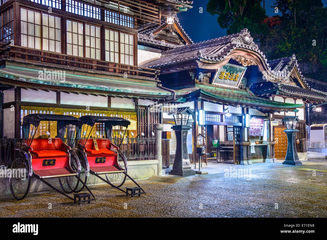 Dogo Onsen hot springs baignoire chambre à Matsuyama, Japon. Photo Stock