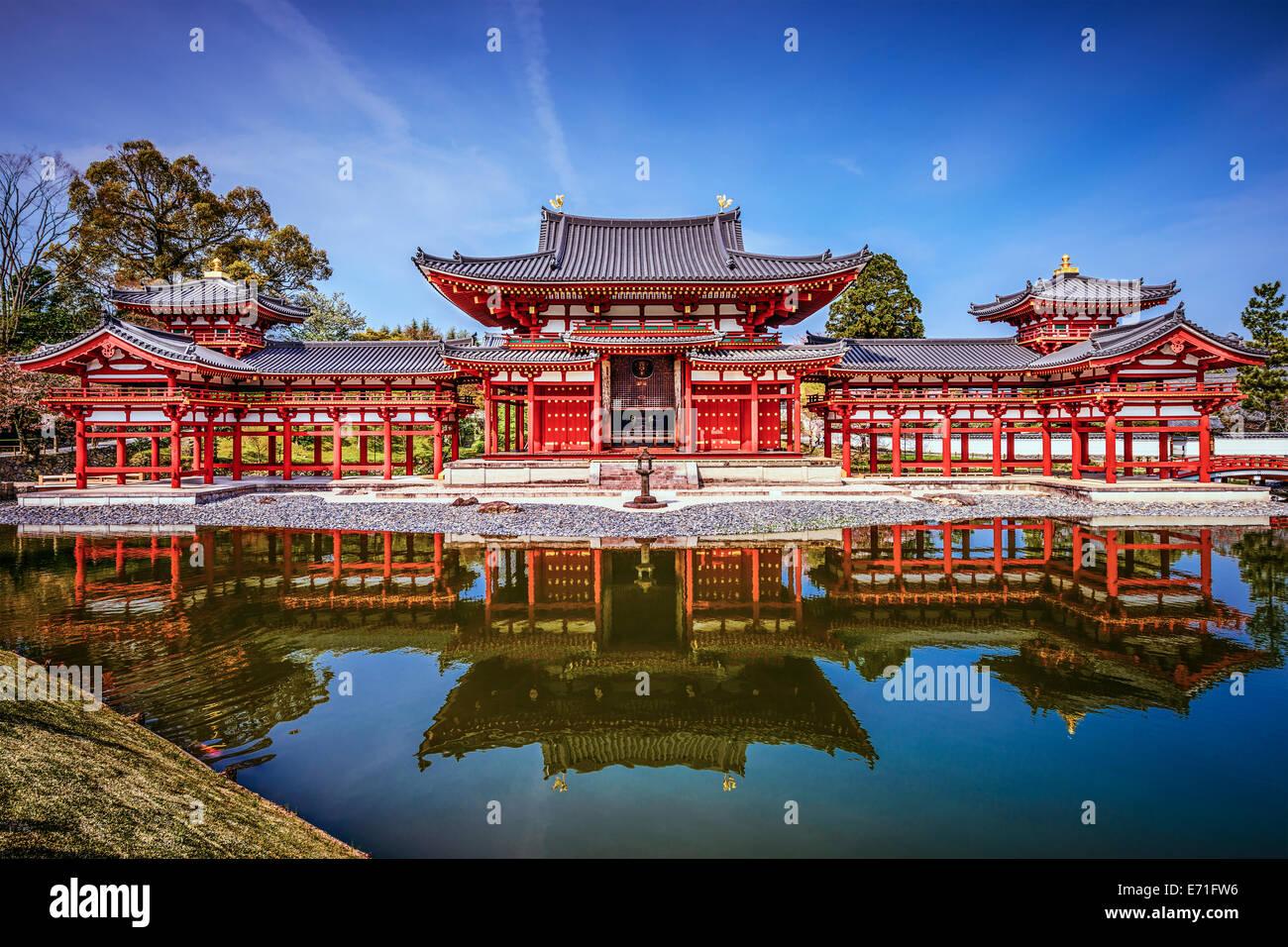 Kyoto, Japon à Temple Byodo-in et le jardin. Photo Stock