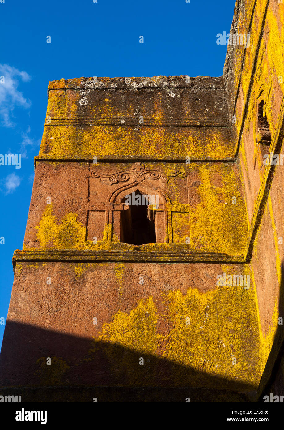 Rock-cut monolithique de l'Église Bete Giyorgis, Lalibela, Éthiopie Banque D'Images