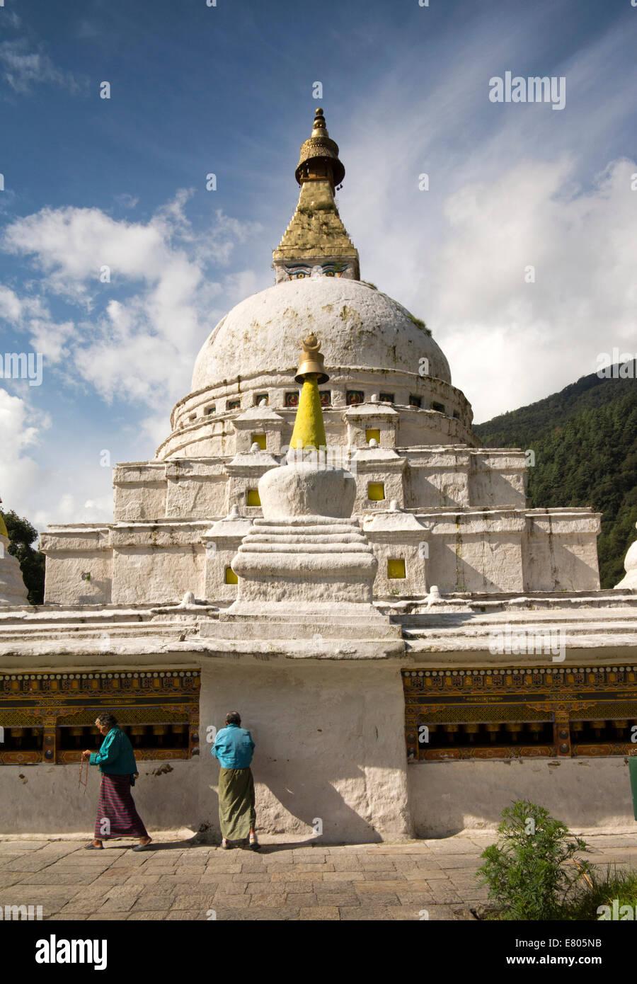 L'est du Bhoutan, Trashi Yangtse, Chorten Kora, inspirée de Bodhnath stupa au Népal Photo Stock