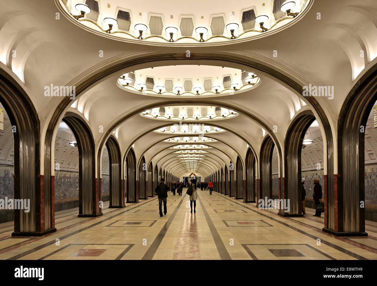 Détail du plafond en métro de Moscou, Moscou, Russie. Photo Stock