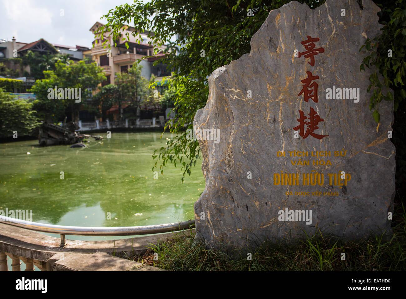 B52 Lac à Hanoi, Vietnam Banque D'Images