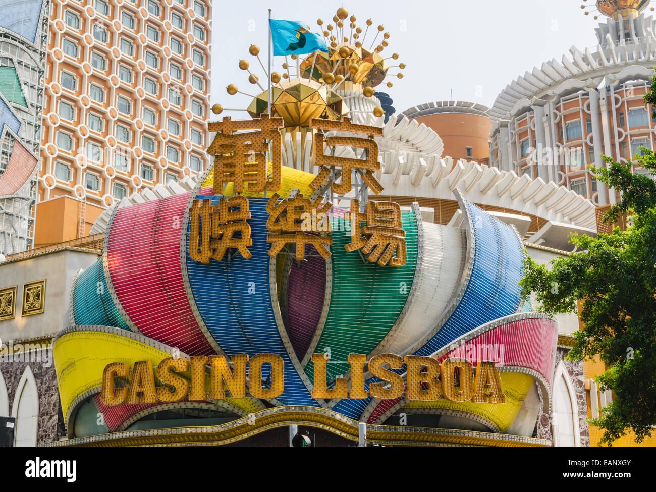 Entrée du Casino Lisboa, Macau, Chine Photo Stock