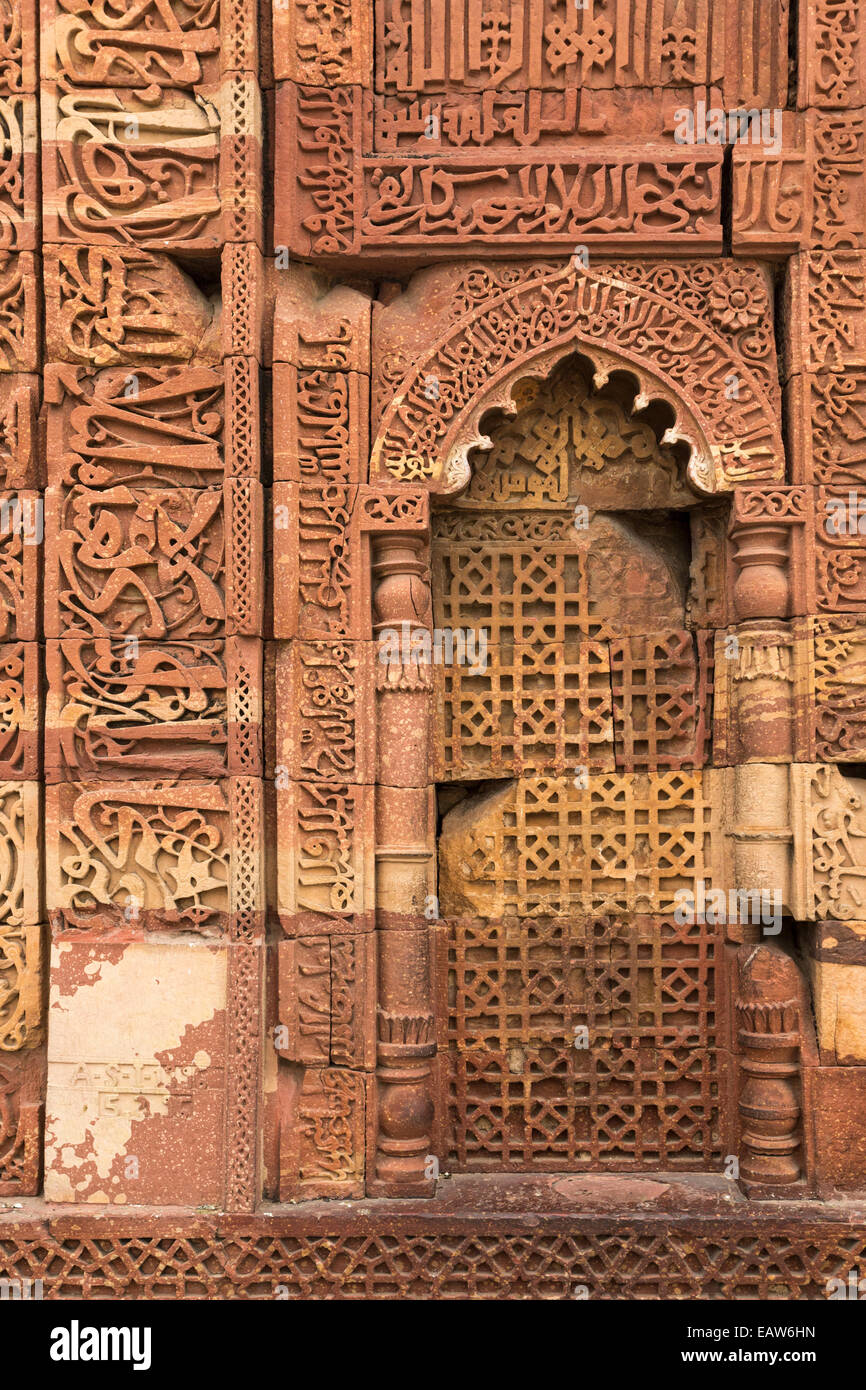 L 39 Architecture Traditionnelle Indienne Qutb Minar New