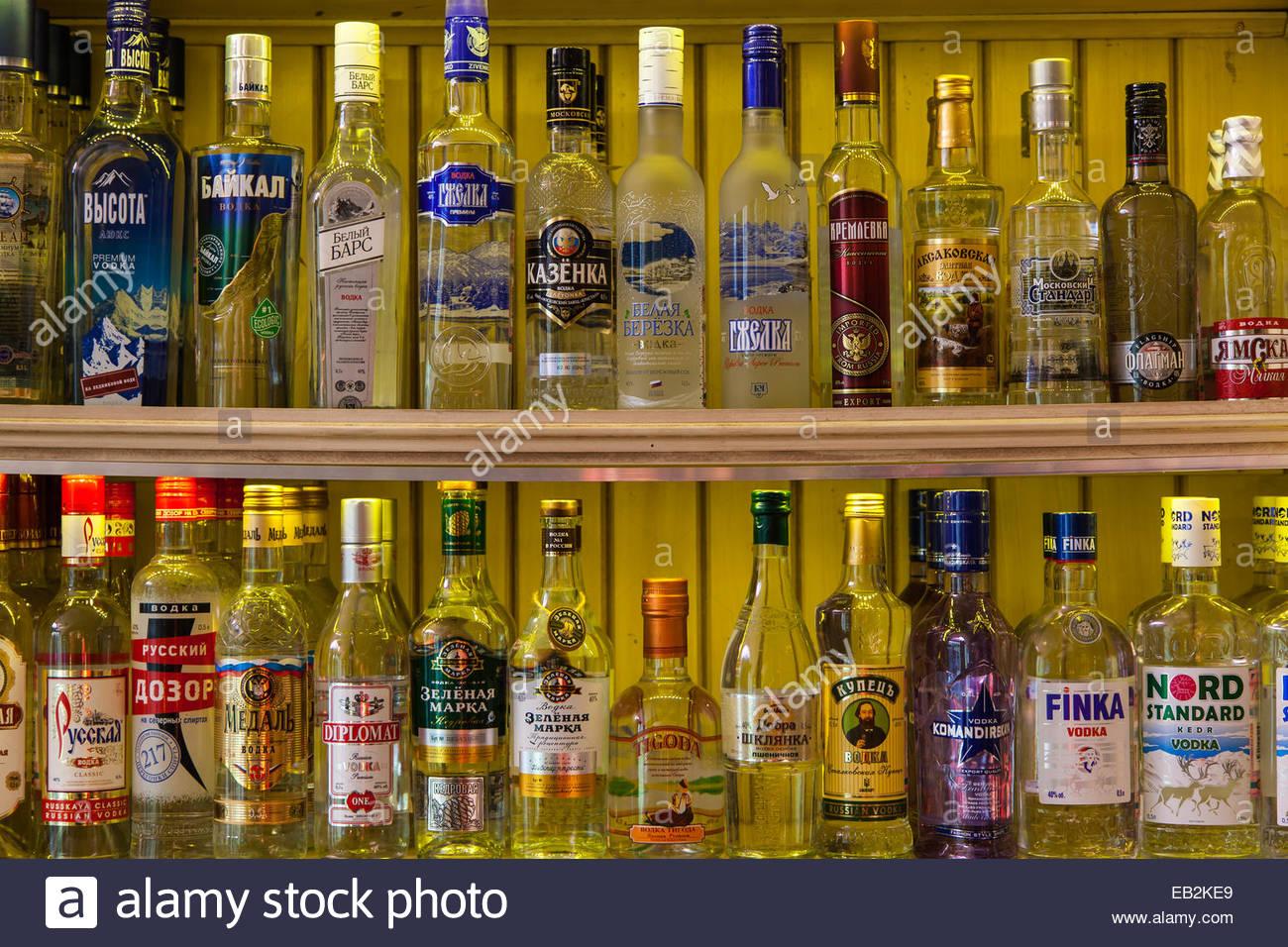 une exposition de bouteilles de diff rentes marques de vodka russe au mus e de vodka russe. Black Bedroom Furniture Sets. Home Design Ideas