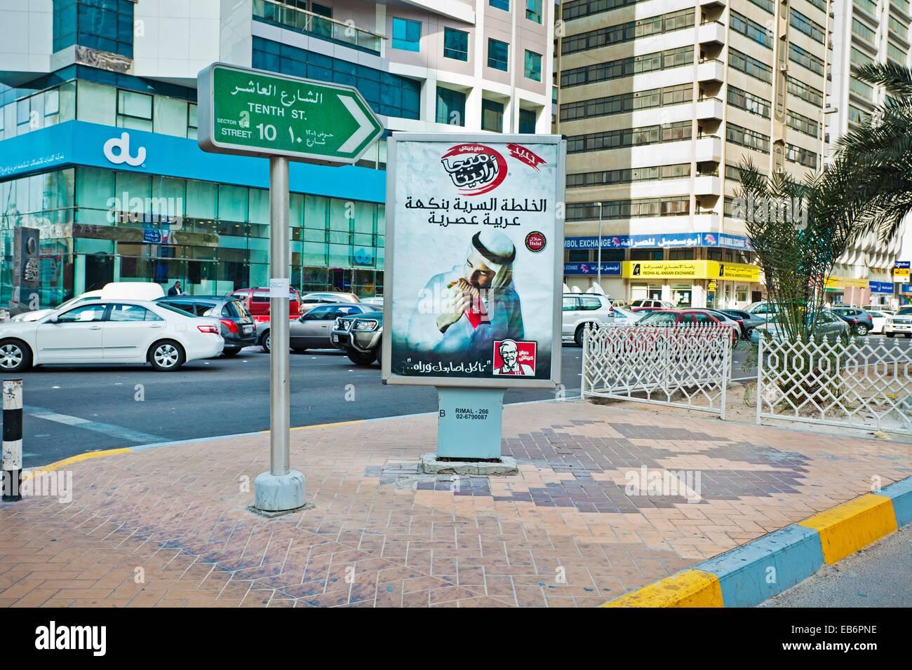 Filipina rencontre Abu Dhabi sites de rencontres fausses publicités
