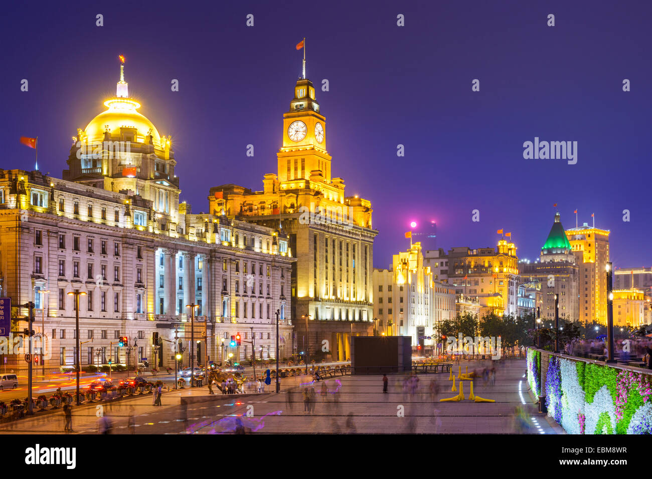 Shanghai, Chine cityscape sur le Bund. Photo Stock