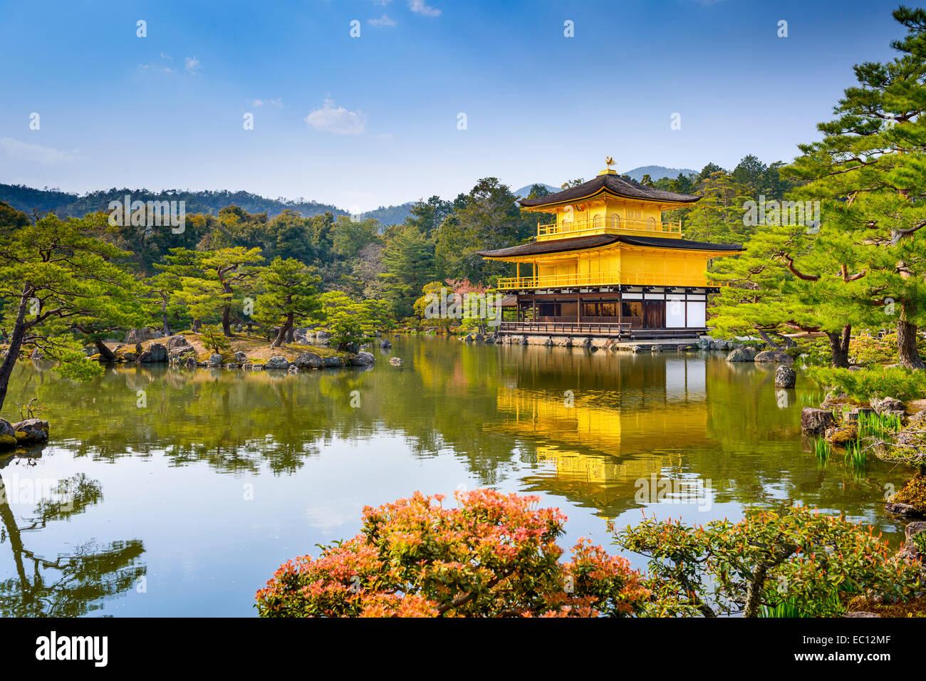 Kyoto, Japon à Kinkaku-ji le Temple du pavillon d'or. Photo Stock