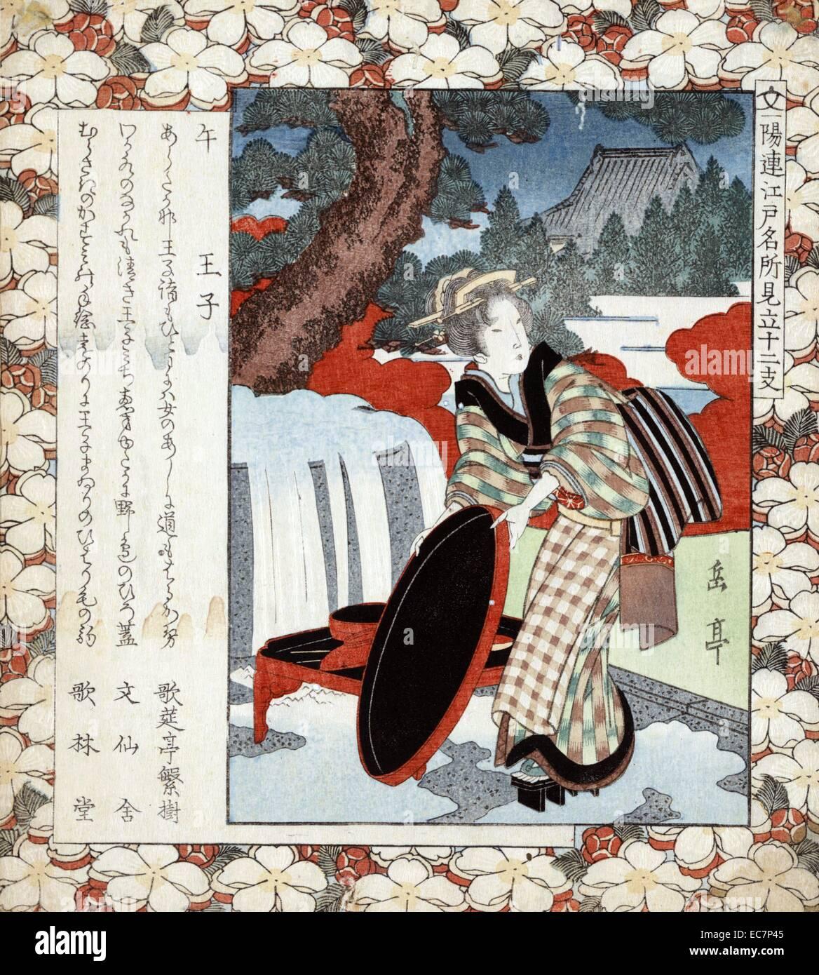 Oji Uma - année du cheval. Imprimer montre une femme debout sous un arbre, portant des kimono et geta, tenant Photo Stock