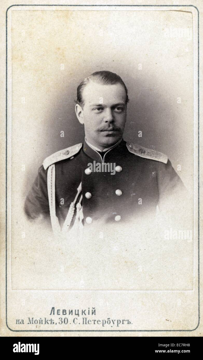Alexandre III, empereur de Russie Photo Stock