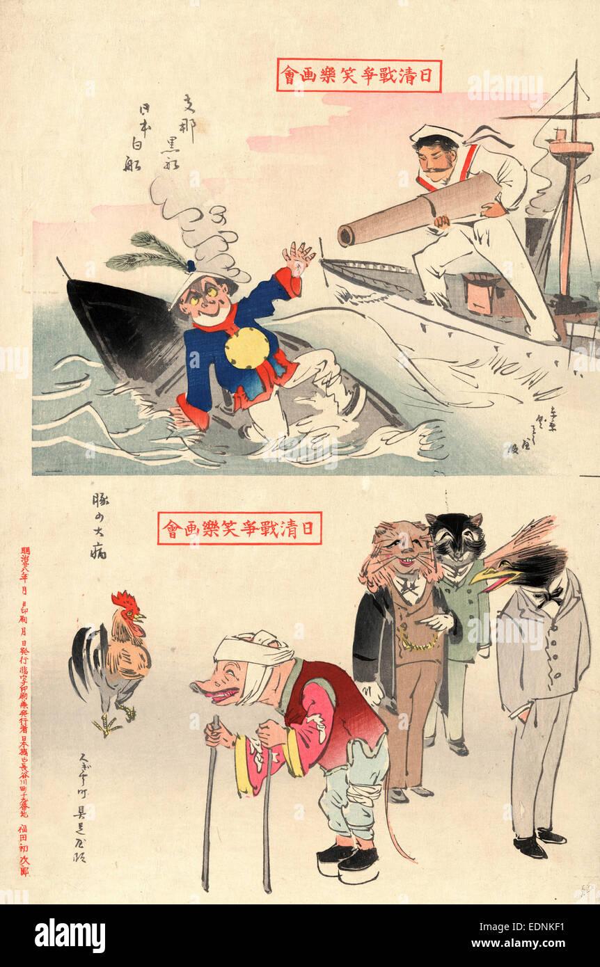 Sina kurofune Nihon no shirofune taibyo -- buta, bateau noir  chinois-japonais bateau blanc et la grande plaie., Kobayashi, Kiyochika,  1847-1915, l artiste, ... 7f17e9e1966d