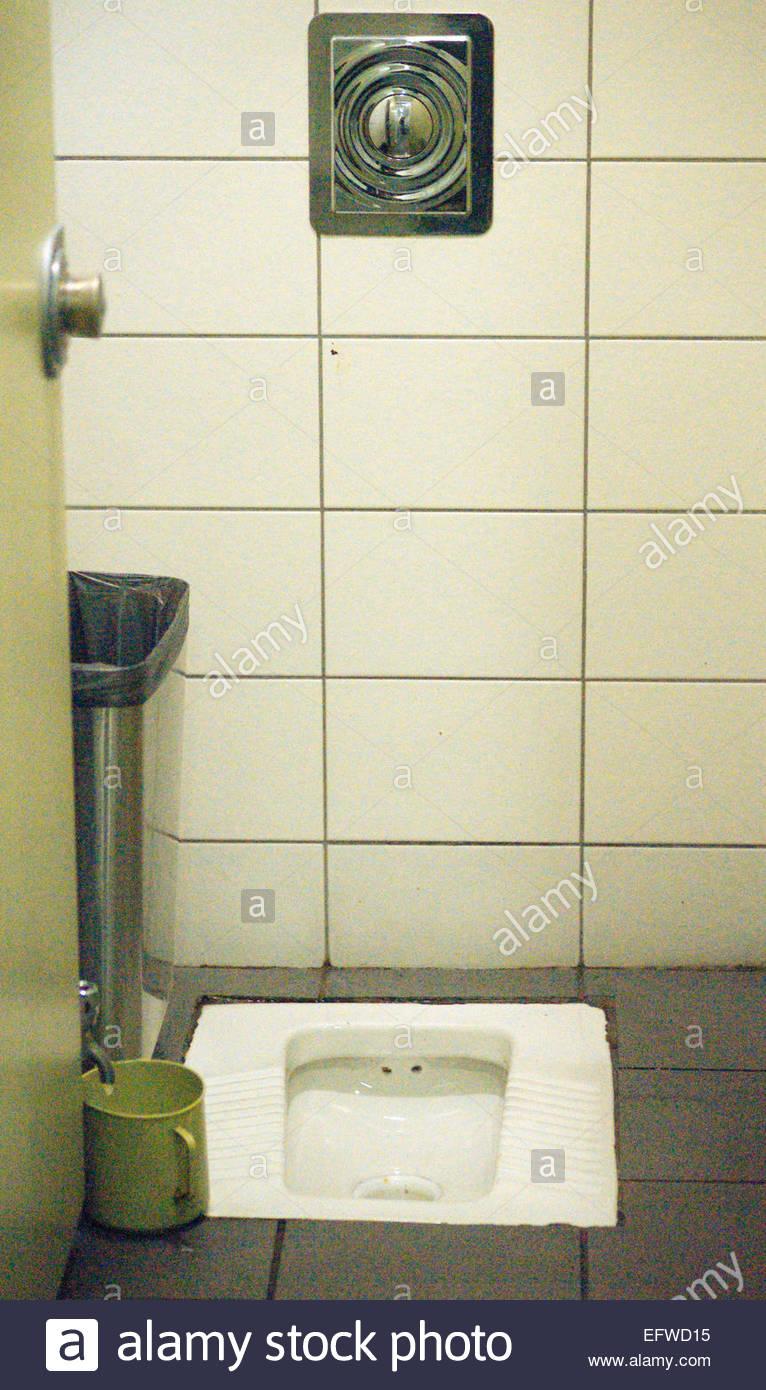 Type De Salle De Bain salle de bains toilettes toilettes musulmanes en céramique