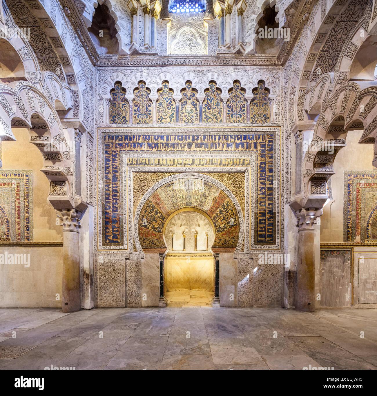 Grande Mosquée de Cordoue Espagne intérieur. Mihrab de la Grande Mosquée de Cordoue. Photo Stock