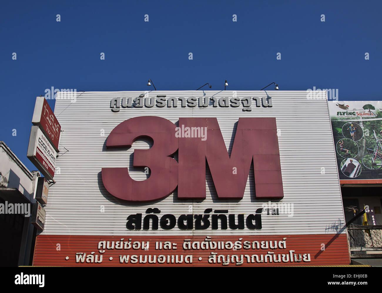 3M Banque D'Images