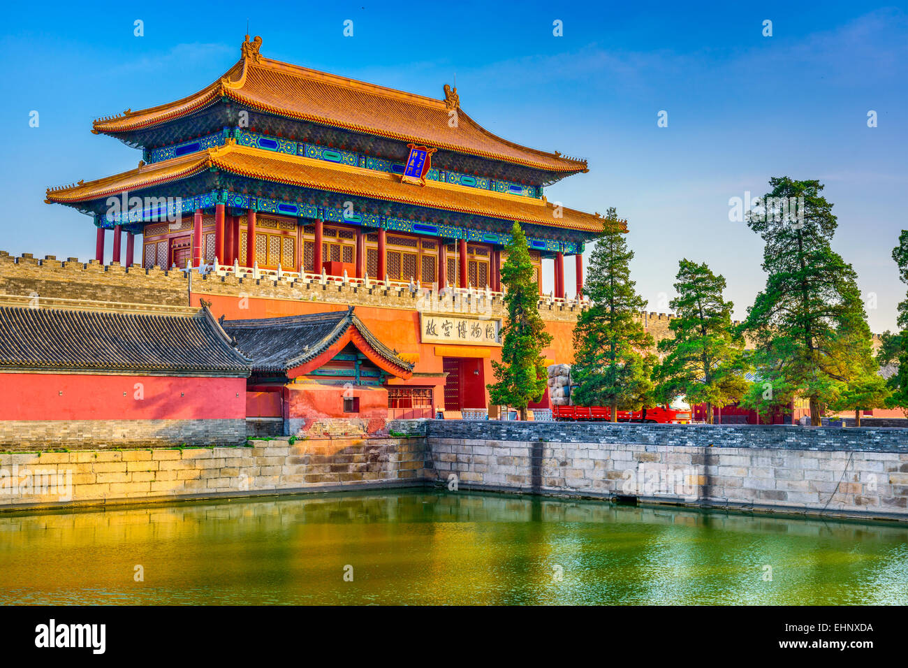Beijing, Chine Cité interdite à l'entrée nord. Photo Stock