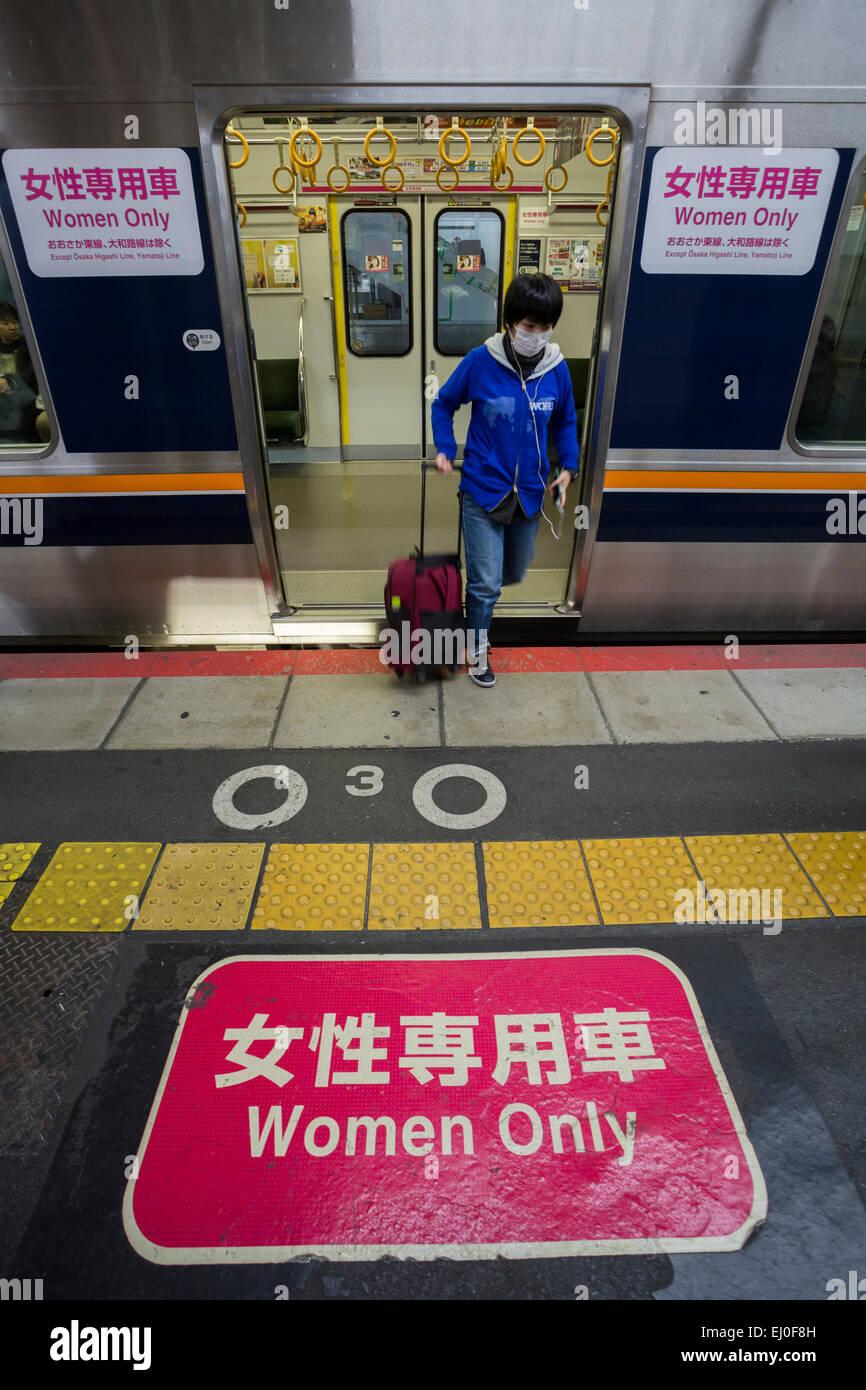 City, Japon, Asie, Kansai, Osaka, gare, l'ordre, l'homme, la ségrégation, signer, train, transports, Photo Stock