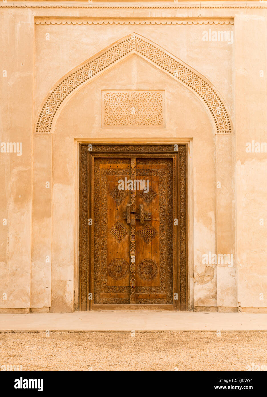Cheikh Isa bin Ali House Bahreïn Photo Stock