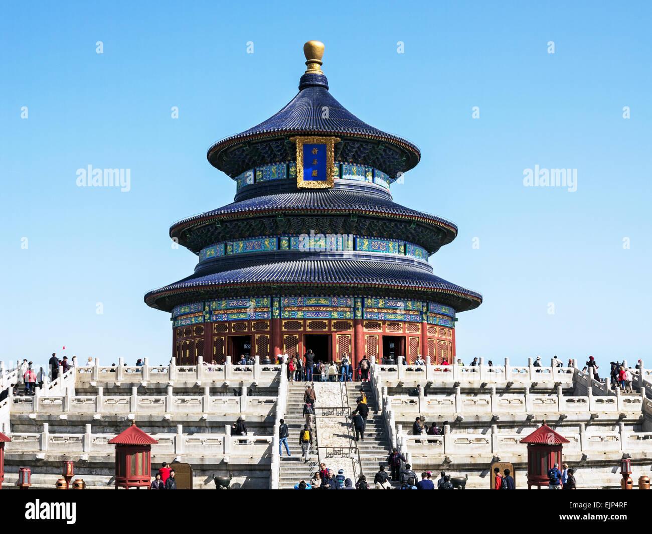 La Chine, Pékin, Temple du Ciel (Tian Tan), site du patrimoine mondial de l'UNESCO, salle de prière Photo Stock