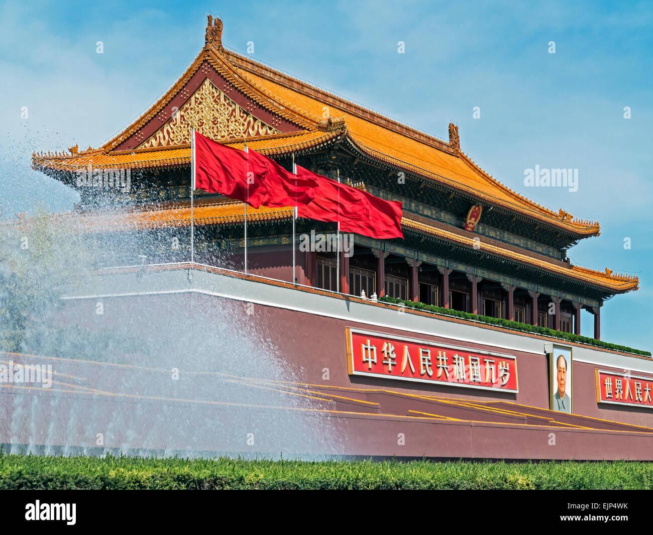 La Chine, Pékin, Mao Zedong portrait sur porte de la paix céleste, la Place Tiananmen Photo Stock