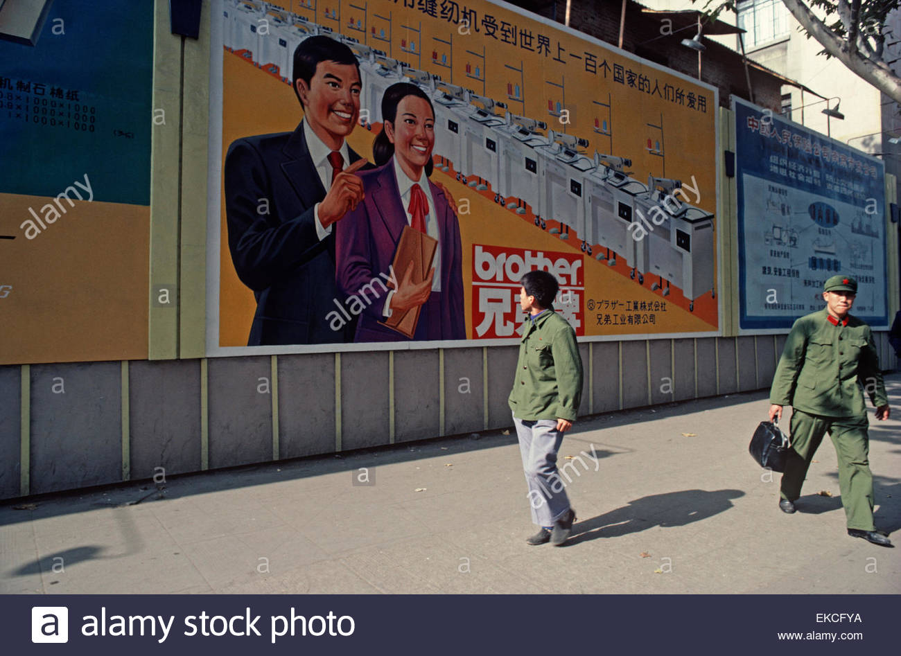 0748801096 70s Advertising Photos & 70s Advertising Images - Alamy