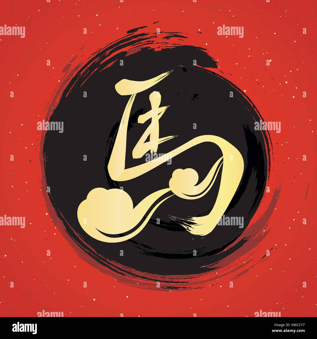 Le Nouvel An chinois du cheval Photo Stock