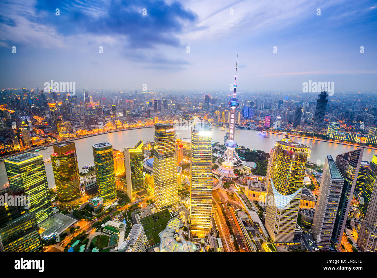 Shanghai, Chine ville sur le Quartier Financier de Pudong. Photo Stock