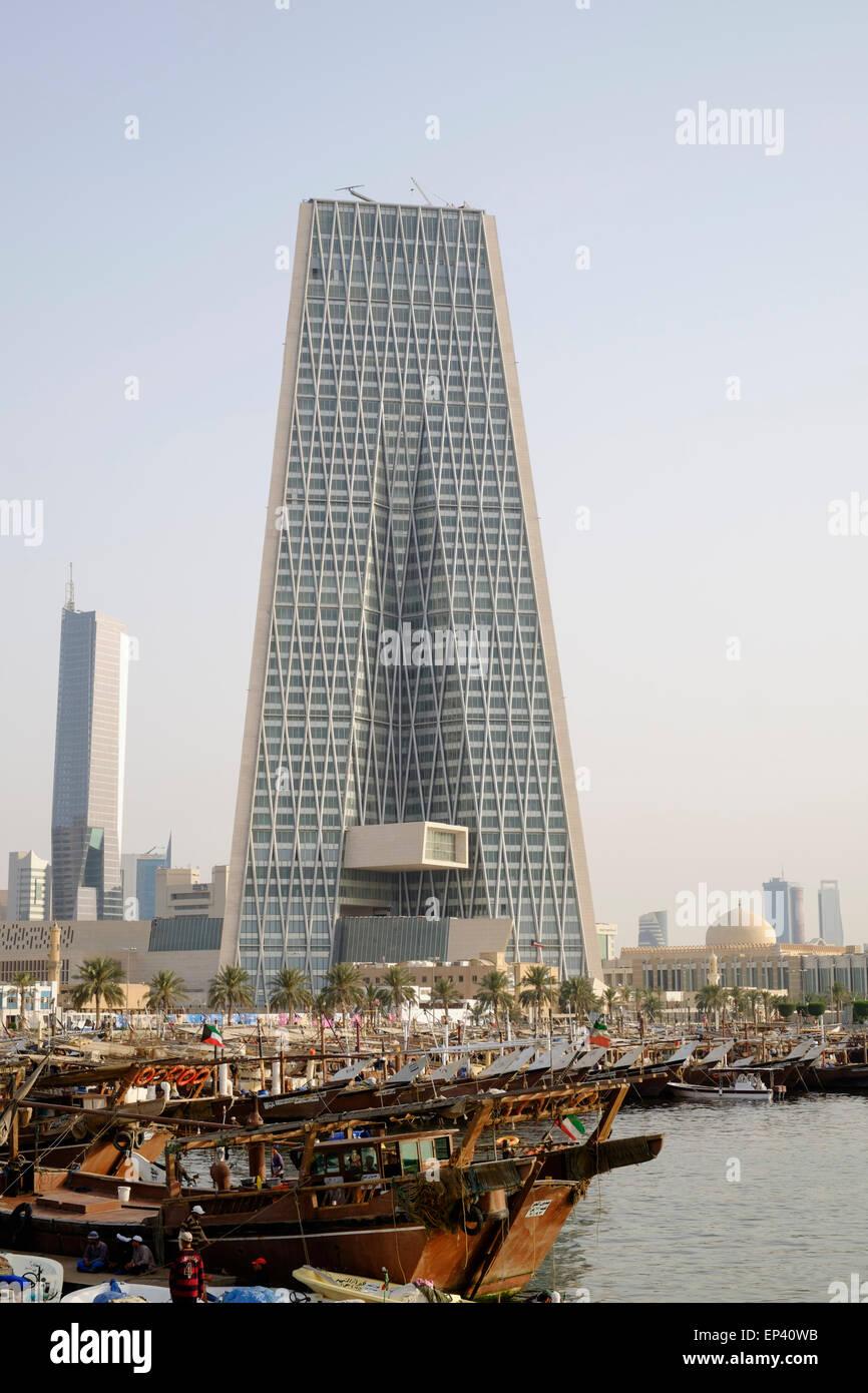 Nouvelle banque centrale du Koweït dans la ville de Koweït, Koweït. Photo Stock