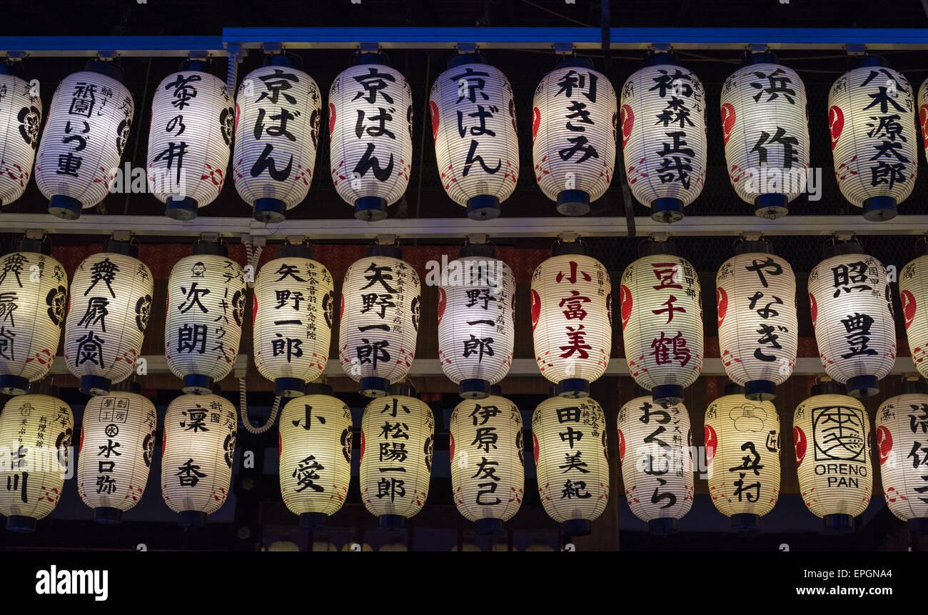 Lanternes temple japonais Photo Stock
