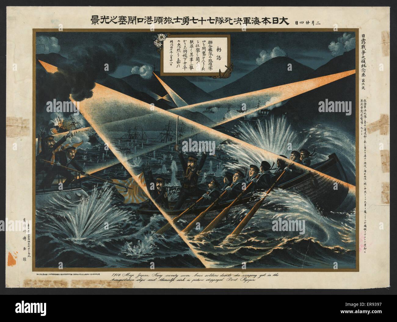 1904 Japon Meiji Navy Soixante Dix Sept Soldats Courageux Decider