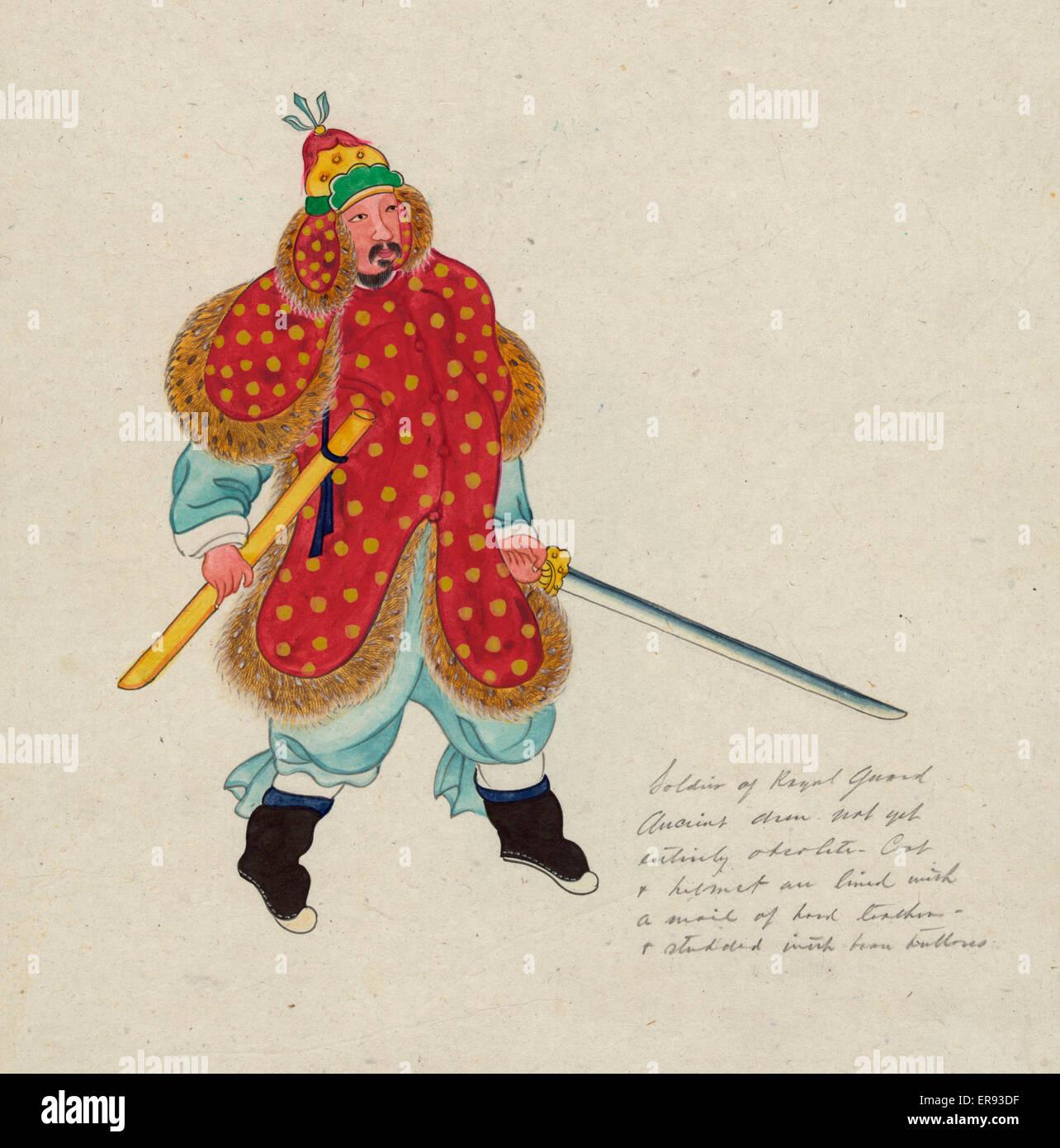 Soldat De La Garde Royale Robe Ancienne Pas Encore