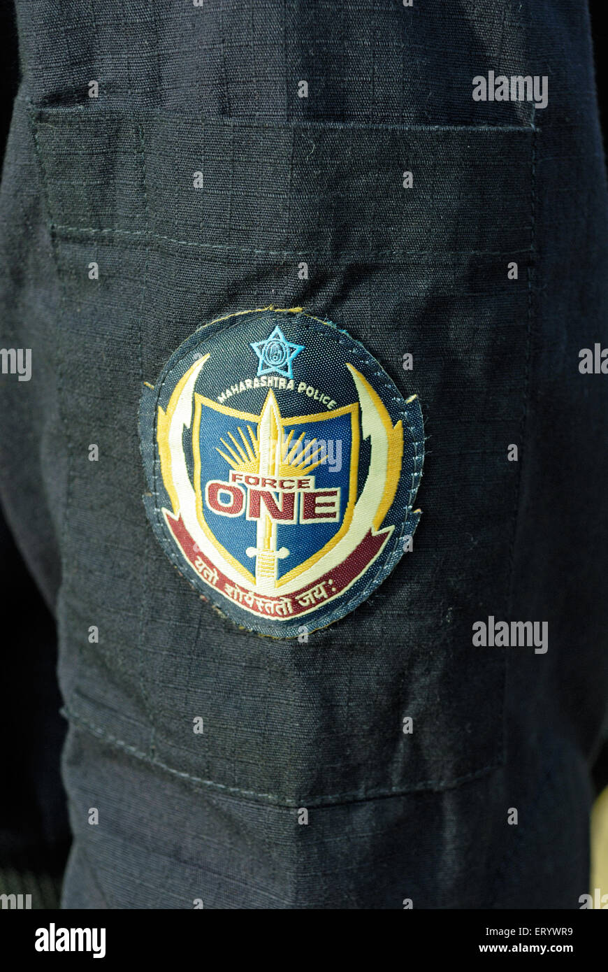 Logo de commando de police connu sous le nom de force 1 Bombay Mumbai Maharashtra; Inde; Photo Stock
