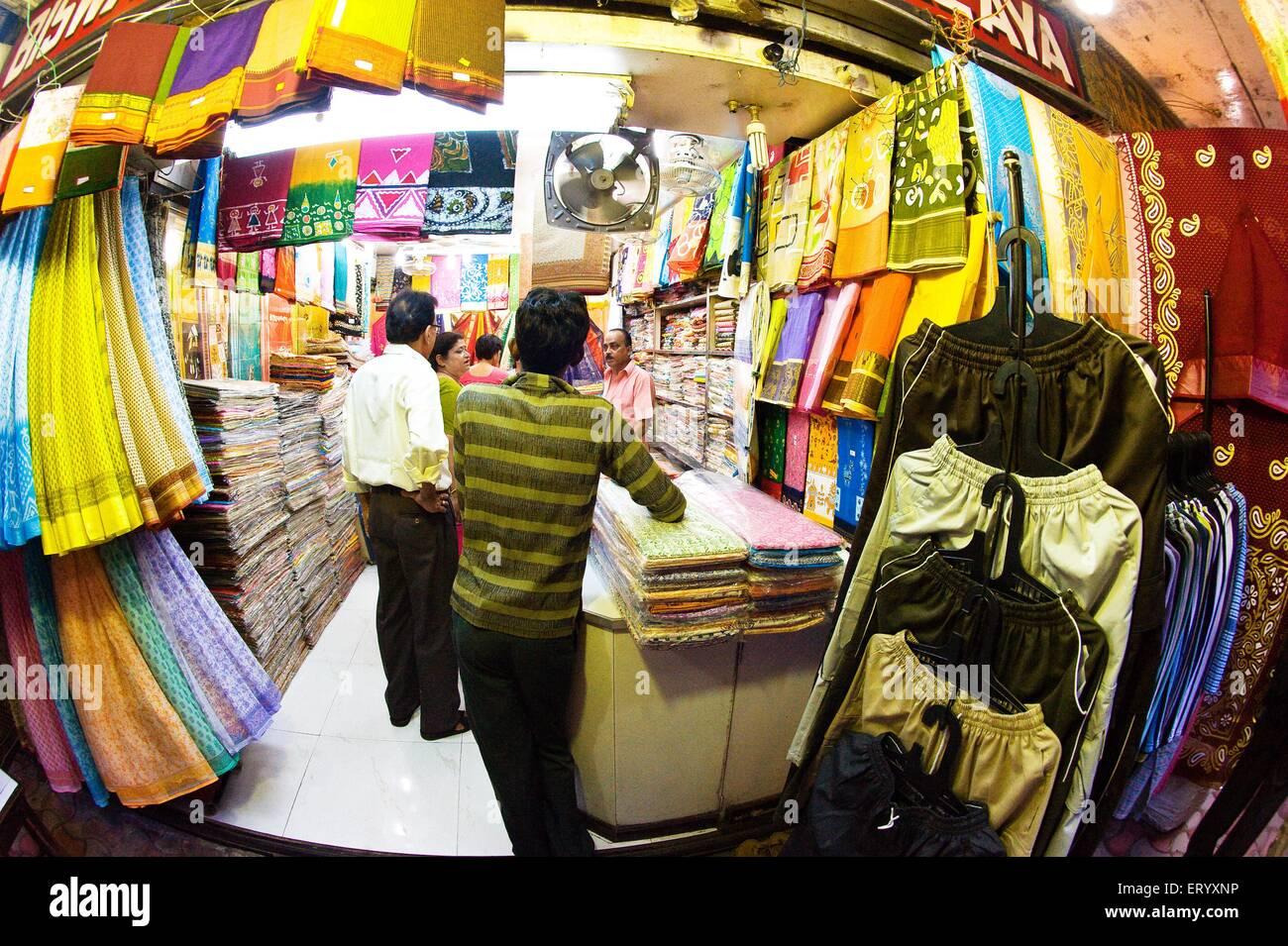 Magasin de matériaux; robe; Gariahat Calcutta Kolkata; l'ouest du Bengale en Inde; Photo Stock