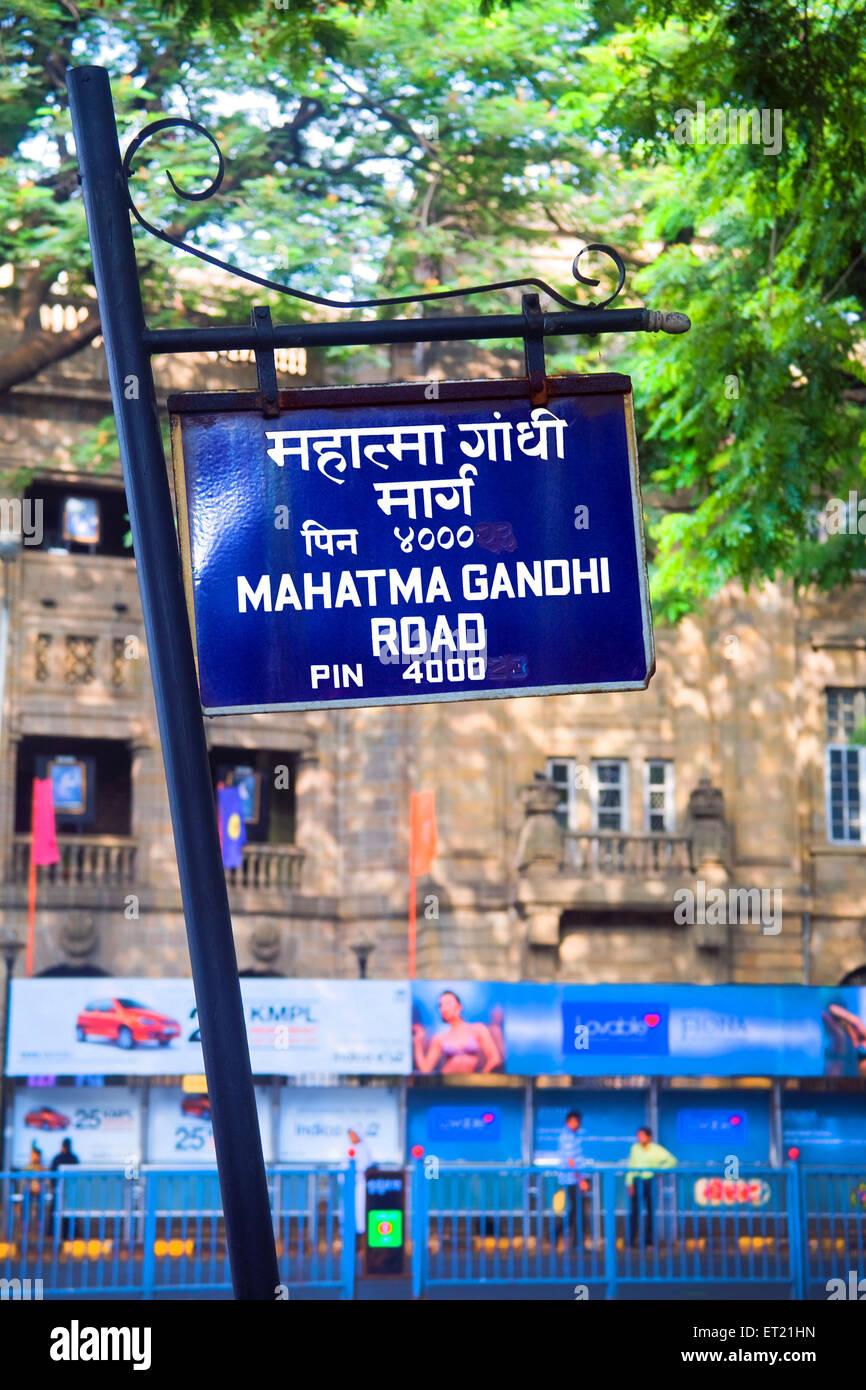 Pancarte Mumbai Maharashtra Inde Asie Mai 2011 Photo Stock