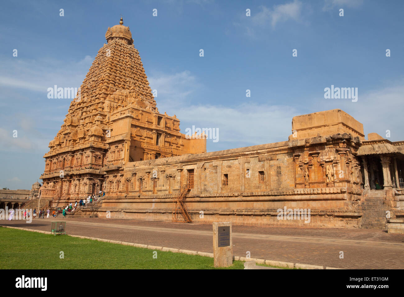 Brihadeshwara Temple De Tanjore Banque Dimages Photo Stock