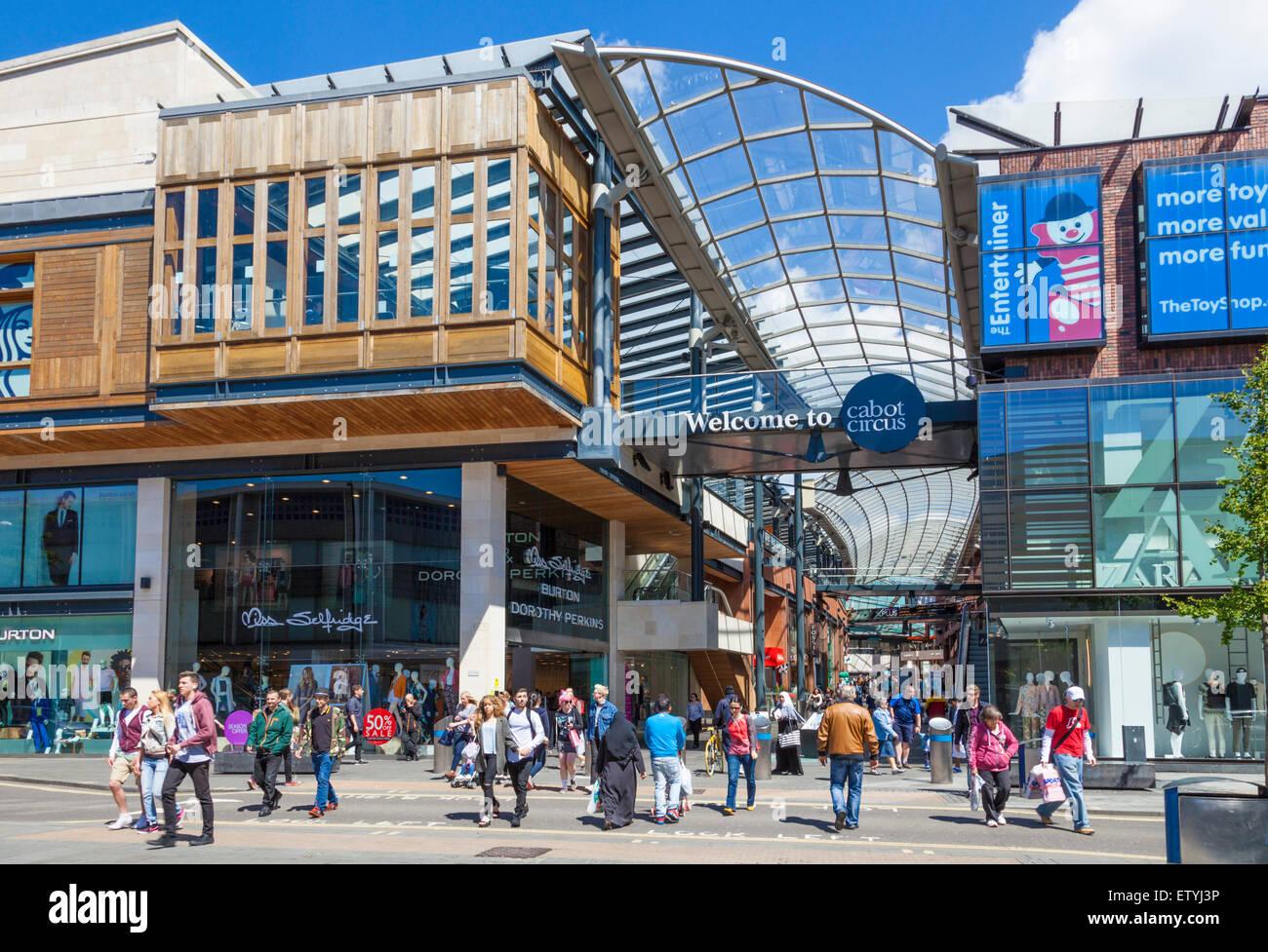 Le centre commercial Cabot Circus Bristol Bristol Centre Ville Avon England UK GB EU Europe Banque D'Images