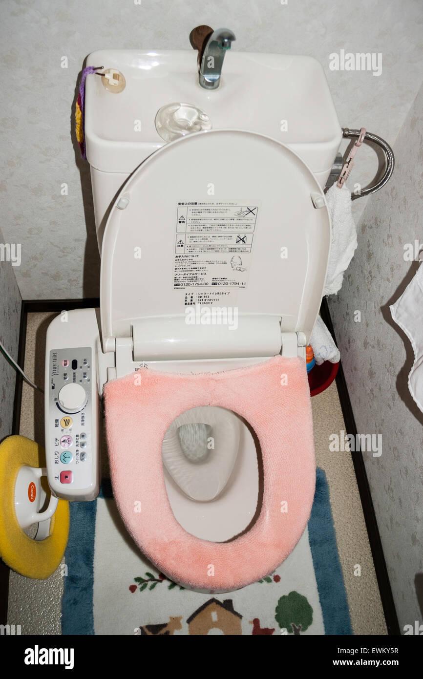 Le Japon Le Japonais Bidet Electrique Siege Des Toilettes Gain De