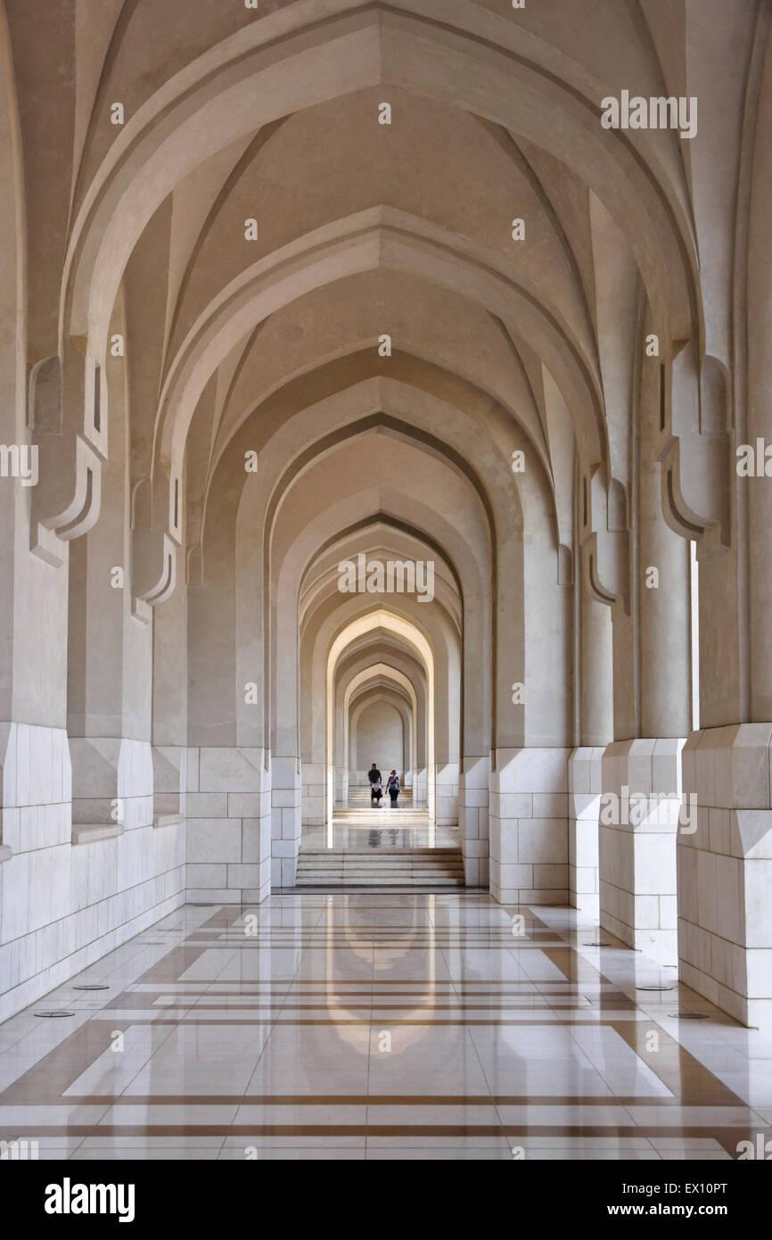 Colonnade au Palais du Sultan, Muscat, Oman Photo Stock