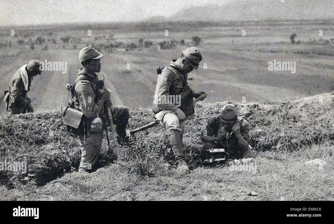 Unité de l'armée japonaise en Chine, 1937 Photo Stock