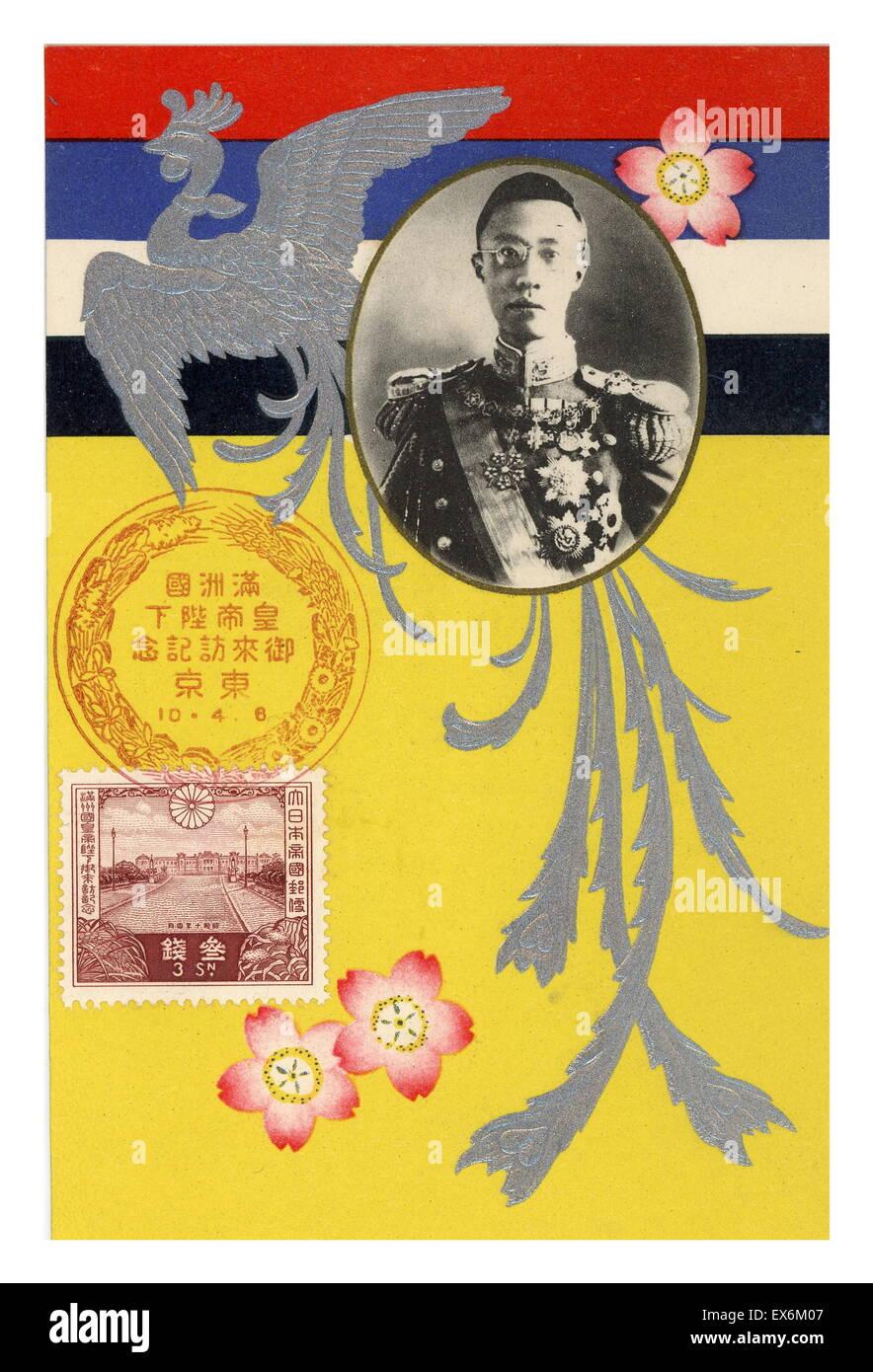 La Date De LEmpereur Mandchou Chinois Visite Tokyo Japon 6 Avril 1935 Carte Postale Reprsentant Lempereur Pu Yi Marionnette Mandchourie En Chine