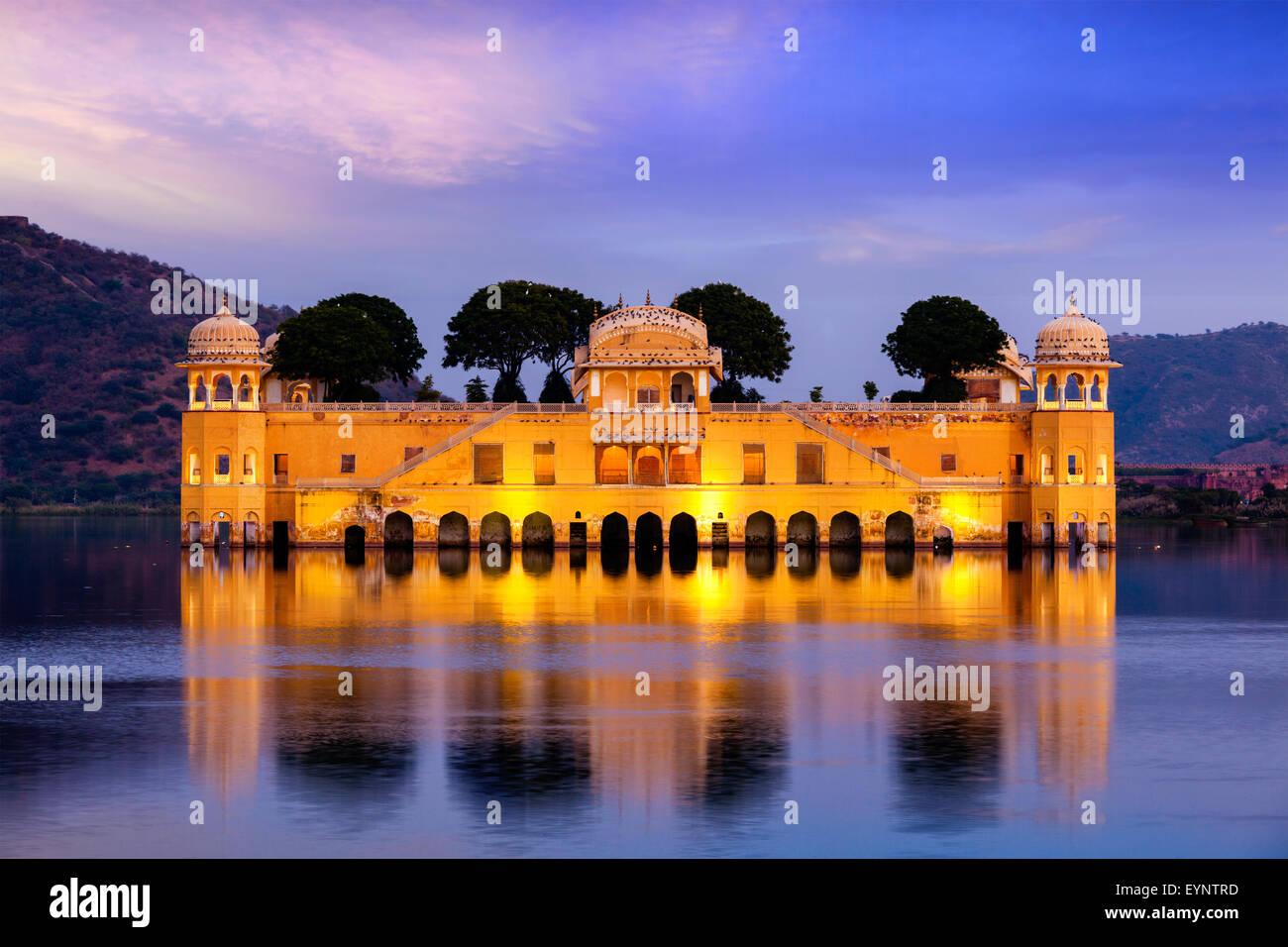 Jal Mahal Palais d'eau. Jaipur, Rajasthan, Inde Photo Stock