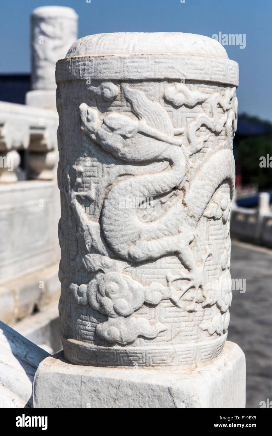 Détail de newel en marbre, salle de prière pour les bonnes récoltes, Temple du Ciel, Beijing, Dhina Photo Stock