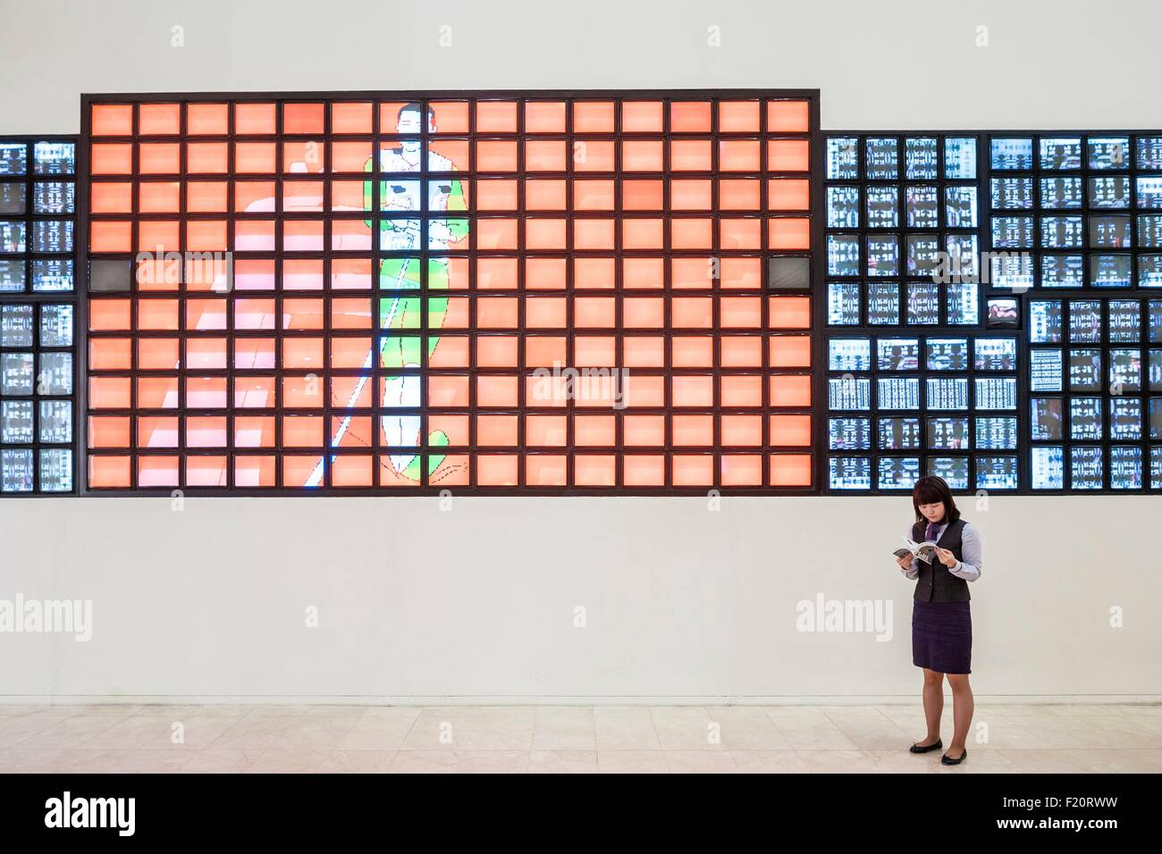 Corée du Sud, Séoul, Jung-gu, Seoul, Musée d'art (SEMA), l'art museum a ouvert ses portes en 1998 Banque D'Images
