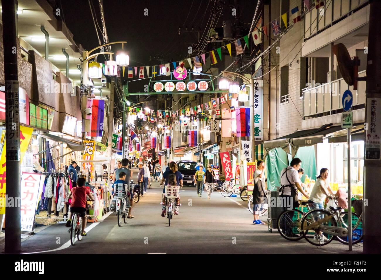 La rue commerçante de Higashijujo,Tokyo,Japon,Kita-Ku Photo Stock