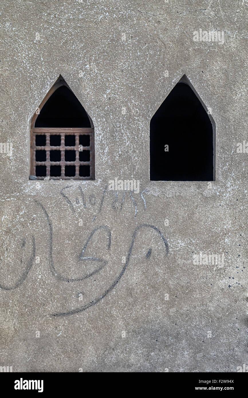 Fenêtres d'une mosquée Oriental Photo Stock