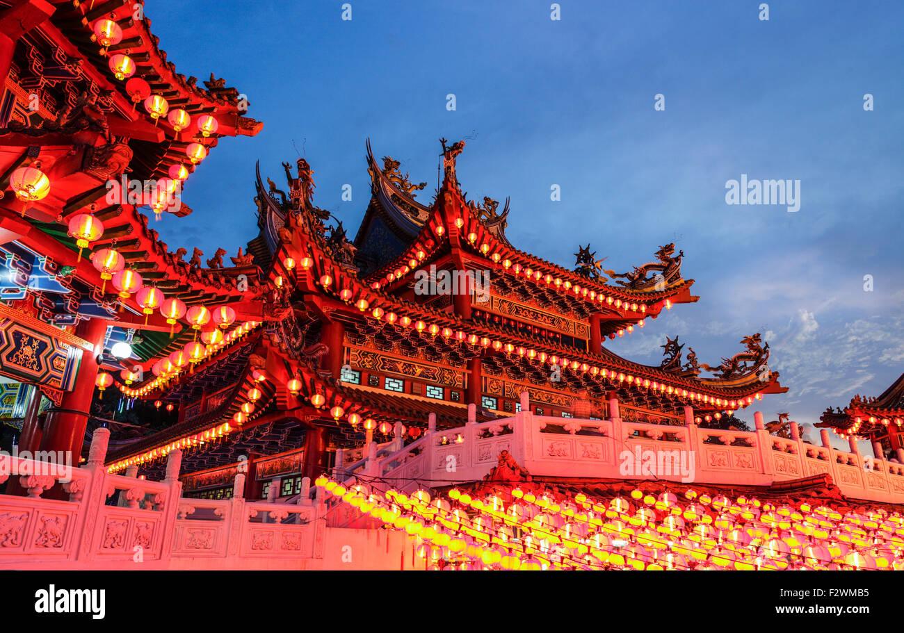 Les lanternes de Thean Hou Temple, Kuala Lumpur. Photo Stock