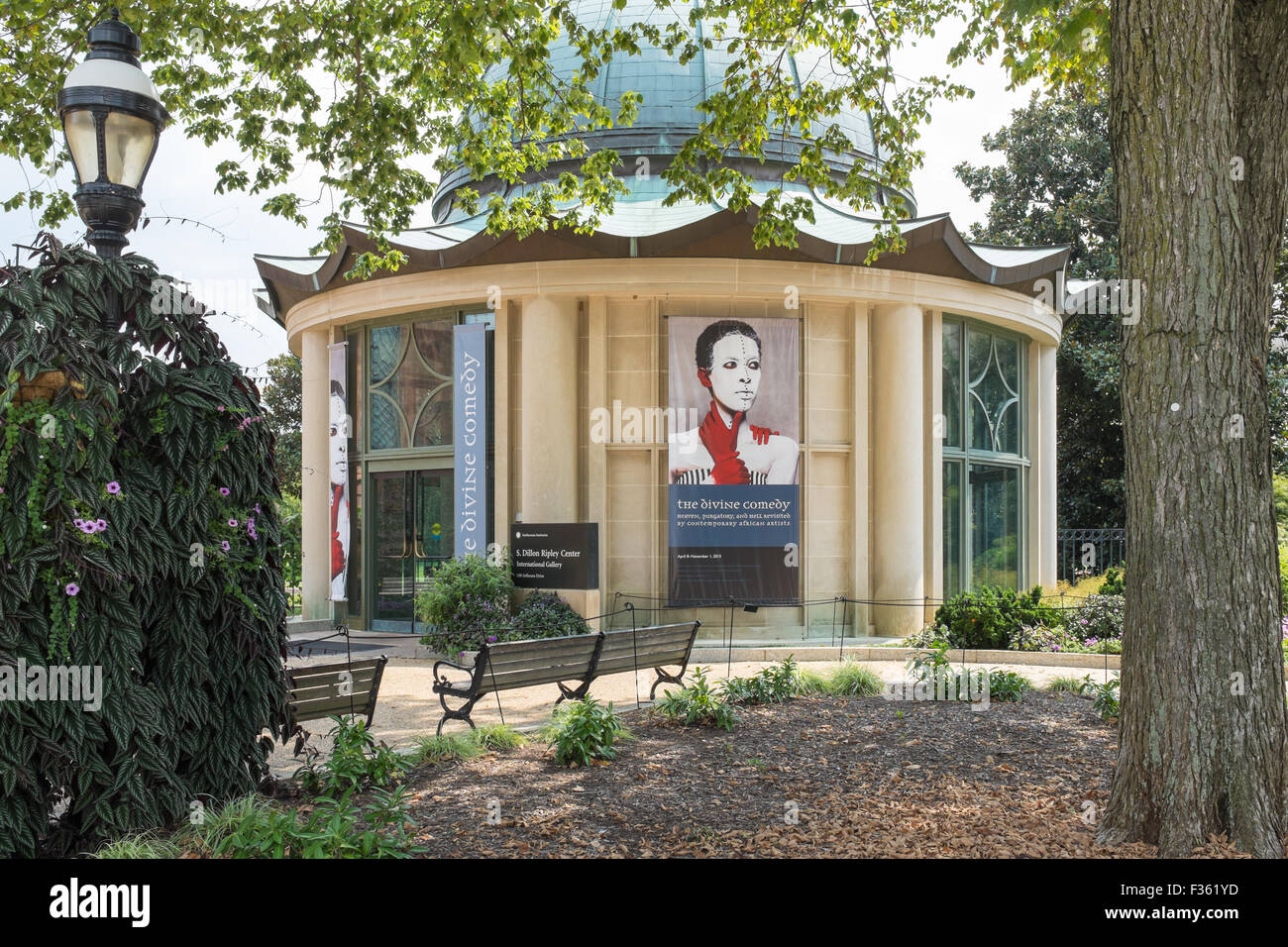 Le Smithsonian S Dillon Ripley Center au Smithsonian Institute on National Mall à Washington DC Photo Stock