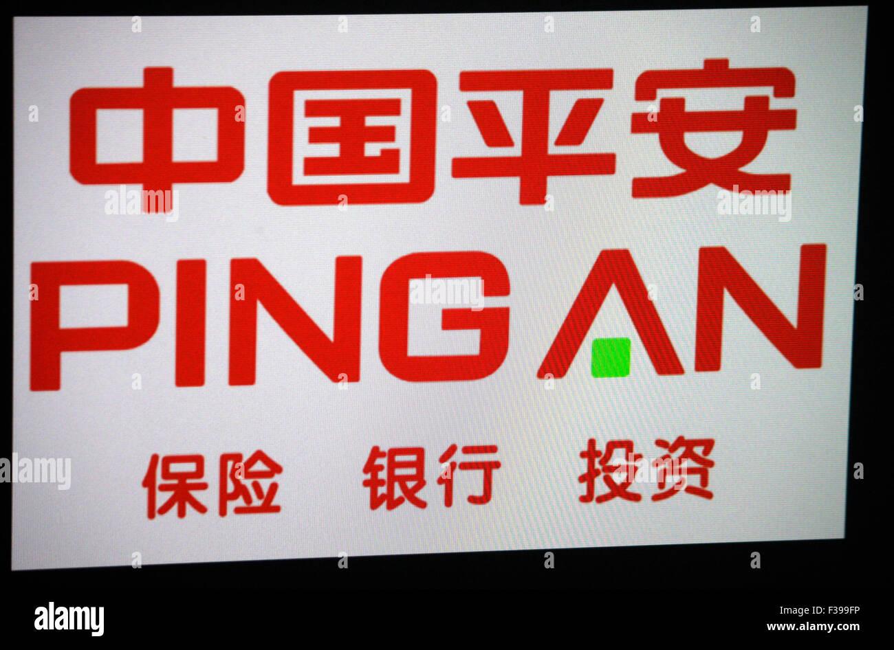 "Markenname: 'Pingan"", Berlin. Photo Stock"