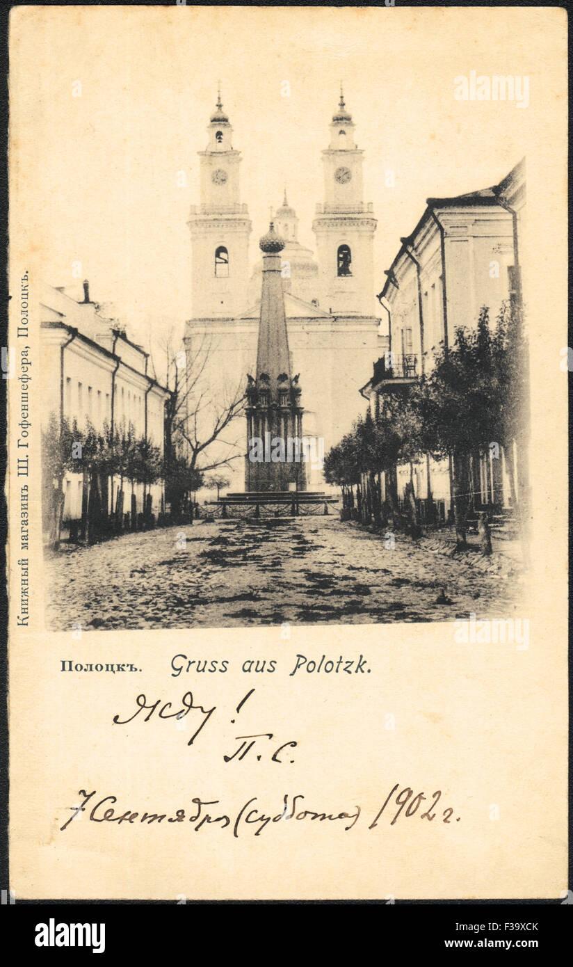 Carte postale rétro. Librairie de la ville de Polatsk, Russie, 1902 Photo Stock