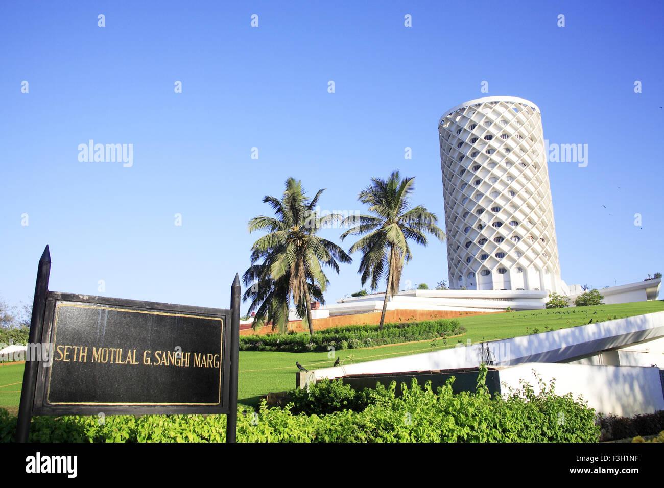 Nehru Science Centre de la Dr Annie Besant road Worli Mahalakshmi;;; Bombay maintenant Mumbai Maharashtra; Inde; Banque D'Images