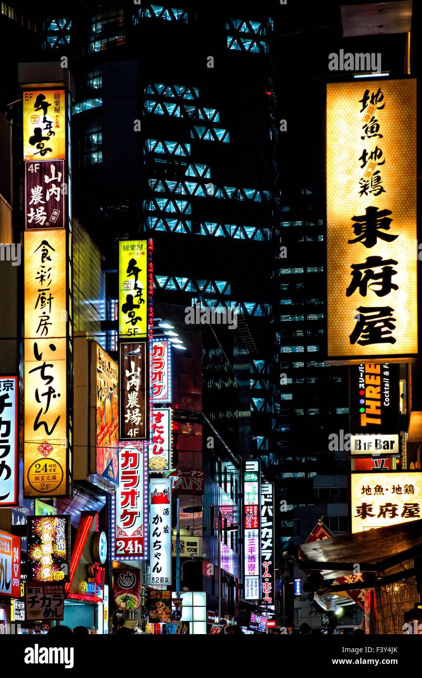 L'île de Honshu, Japon, Shinjuku, Tokyo, Kanto district. Photo Stock